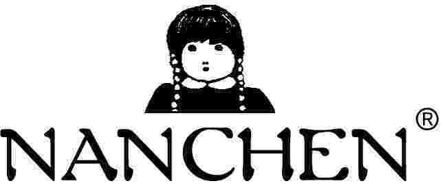 Nanchen® Natur